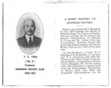 Rc shanghai 1920 page 002